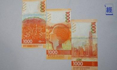 渣打中銀東亞推支援貸款 免息免供、不設最低月入要求 助零售旅遊餐飲等個人客戶