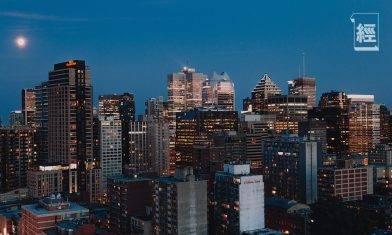【移民加拿大搵工難?· 下】生活指數、樓價非想像中低 美好在於有選擇空間 |廢中移民加拿大