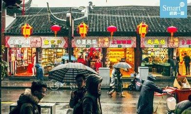 經濟學家料中國首季經濟零增長 1月通脹按年升5.4% 創逾8年新高 每週出口損失260億美元|武漢肺炎