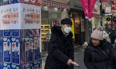 東瀛遊曾推抗疫價888元首爾掃貨5天團 今取消3月底前出發的韓國團|武漢肺炎