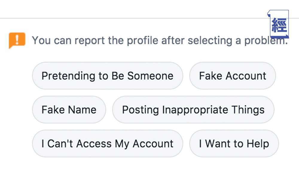 假Account 進化 Facebook Twitter 驚現 AI 假人樣 專門 攻擊 名人 影響 大選 輿論