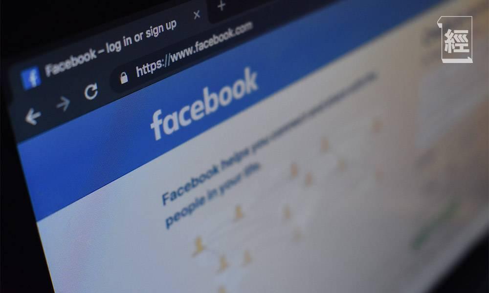 【無此人】假Account進化!Facebook、Twitter驚現AI合成假人樣 舉報更艱難
