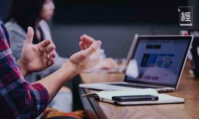 見工Portfolio點整?Wix、WordPress以外範本和網站推介 個人履歷表CV範本、生成網站、寄求職信前注意事項