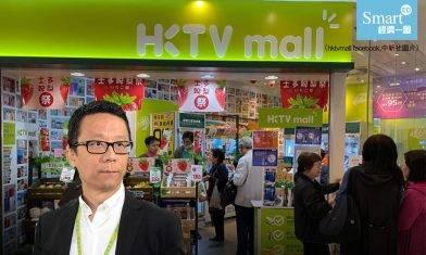 香港電視趁股價飆升配售9,000萬股 折讓一成四集資逾4億元