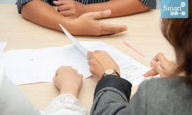 面試職場英語 5個自我介紹常犯的錯誤|Ken Ng