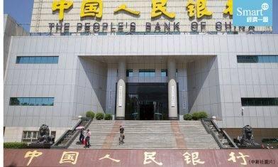 武漢肺炎|北京注資1.2萬億人民幣救市派「定心丸」人民銀行開展史上最大逆回購操作