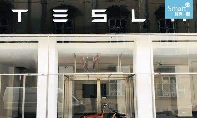 Tesla股價急升 市值達1,600億美元!爆升之謎大揭秘|吳家順