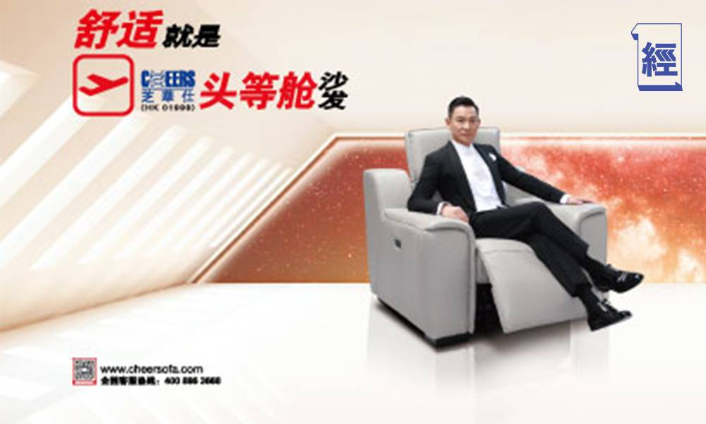 敏華(1999)越南建廠提升產能 皮革成本下降 擴張內地市場具增長潛力|黃智慧