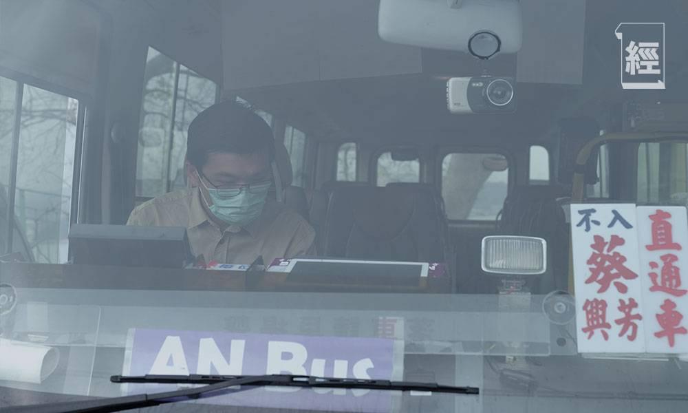 有客先駛經 汶萊交通規劃師搞App發展「網約小巴」:我信紅Van不死