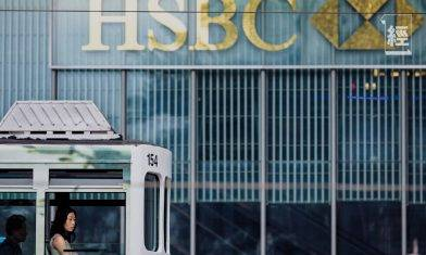 【美國減息影響】滙控受累內房受惠 銀行股已冇前景、供樓揀H按或P按較著數?