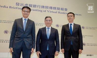 虛擬銀行開業黑客伺機搵食 銀行政府如何保障用戶?