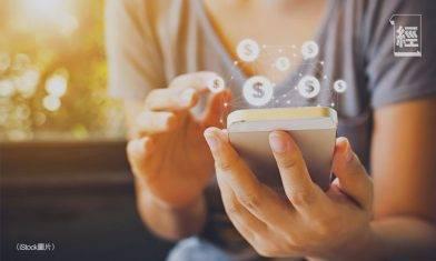 虛擬銀行陸續上場 傳統銀行爭推新服務 恒生智能Saving Planner拓理財產品市場 中銀豐富手機App投資、保險產品選擇