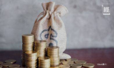 環球央行劈息 私人貸款平息過稅貸!大新、渣打低過2厘 比較香港8間銀行最低年利率