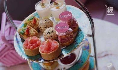 假日好生活 x 下午茶3選 粉紅世界、皇室御用、春粉櫻花