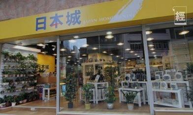 日本城現正發售口罩及搓手液抗疫套裝 60間指定分店有售 每套238元!