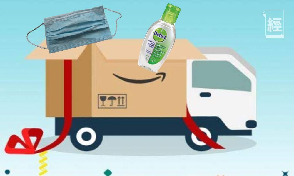 【集運教學及比較】Amazon轉運全攻略!7大集運公司邊間好?教你用最抵價錢網購口罩到港