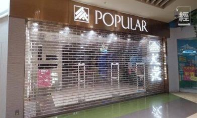 大眾結業象徵時代轉變 購物模式轉移線上 工商廈鋪位更勝地舖?|1% Anthony