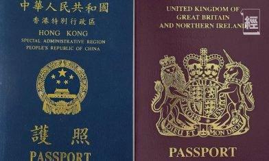 BNO VS 特區護照|哪些國家持BNO入境先有免簽?兩者簽證待遇、費用、境外協助有何分別