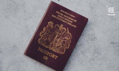 BNO申請與續領教學|BNO簽證居6年可申入籍 副簽與文件要求 遺失補領可重新申請?
