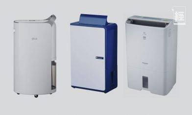 消委會比較14款抽濕機抽濕量、效能 二合一空氣淨化邊部好?乾衣擺位、清潔注意事項|開利、惠而浦、Panasonic⋯⋯