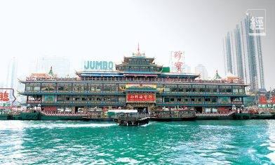 香港仔珍寶海鮮舫1月曾裁逾半員工 開業44年 今宣布停業|武漢肺炎
