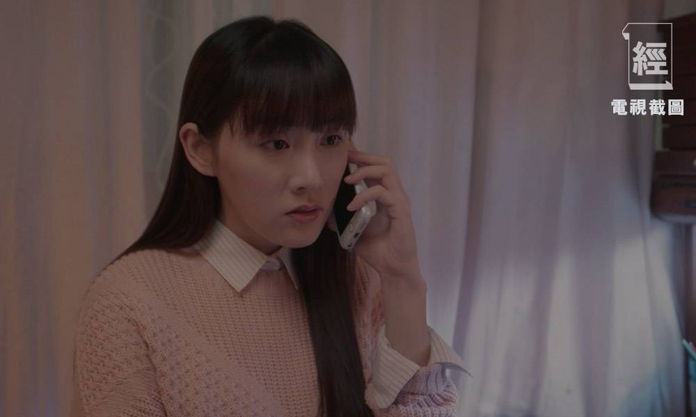 【診所職場事|寶豬趣聞】一定要醫生聽電話嘅小姐|珍寶豬