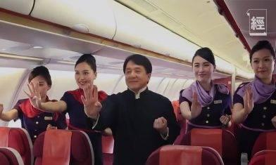 香港航空瀕臨結業邊緣?向員工變賣飛機餐具:要先過數,最低消費100元|武漢肺炎