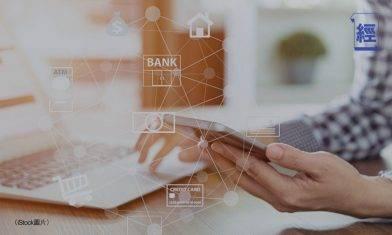 微眾銀行推微粒貸利潤超100億人仔 騰訊香港虛擬或創新支付服務