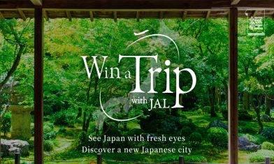 日本航空JAL|日航送10萬張免費日本機票 每晚11點開始登記 東京奧運期間推廣日本旅遊