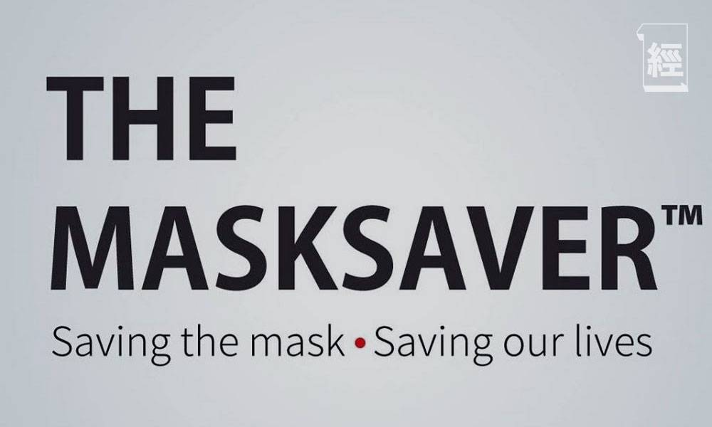 MaskSaver