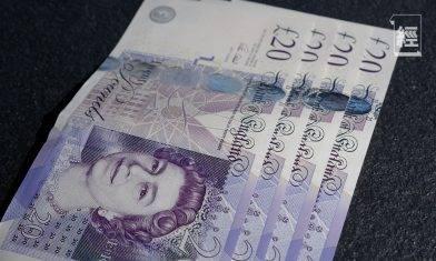 英鎊定存|定存約5萬港元享最高10厘 比較7間銀行英鎊定期存款年利率、起存額