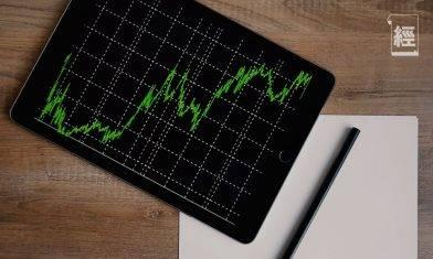 【高息股排行榜2020】滙豐最高息?買股收息要點揀?50隻藍籌股股息率一覽