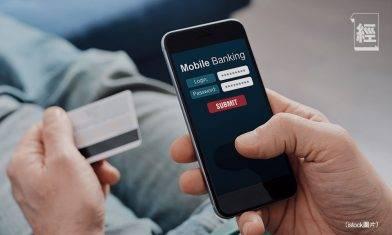 疫情帶動銀行網上理財用量急升 傳統銀行投資AI 3大原因