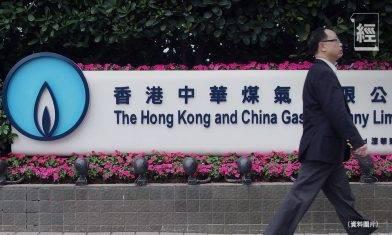 煤氣10送1不再 公司管理層:紅股唔係一定年年要送!改20送1一年收少幾多息?