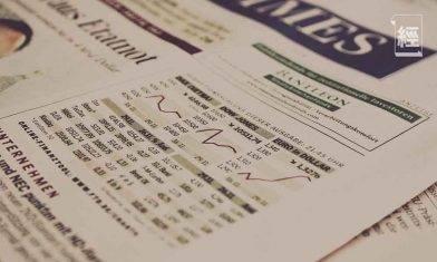 美股急挫為逼減息 港股跌幅較溫和 幾類股份仍吸引|姚浩然