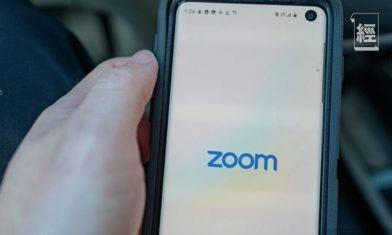 視像會議程式Zoom爆保安和私隱問題 英國國防部:沒有以此進行高層安全會議