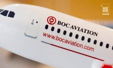 中銀航空租賃(02588)長期飛機租約不受疫情影響 另類收租股具競爭優勢|黃智慧