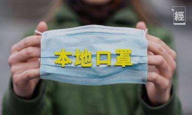 本地口罩| Simply Mask彩色口罩開放登記訂購 5款港產口罩獲「Q嘜」認證 25間香港製造口罩廠商售價、規格、開售日 附訂購連結(不斷更新)