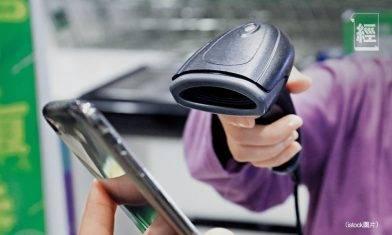 電子錢包趨成熟 第四季總交易量達15億宗 可補虛擬銀行不足