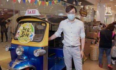成本價賣500萬片口罩、泰國買地種田防搶米潮 阿布泰創辦人:為香港好,因為我哋係香港品牌