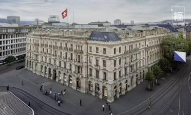 瑞幸餘波未了 造假累瑞信撥備逾7億 增亞洲貸款損失