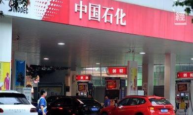 紐約期油負油價|點解香港入油依然咁貴?解釋國際原油價格與車用燃油關係!