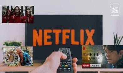 Netflix首季會員數目大增1,580萬名 達1.83億 近期必睇話題節目介紹