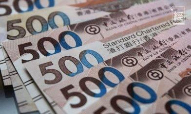 金管局月內第六次接港元買盤 銀行結餘增至847億 HIBOR跌至一個月新低