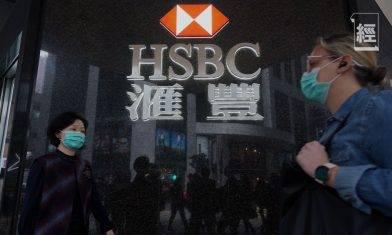 滙豐公布季績前人事變動 亞太區顧問梁兆基將離職 傳接替袁莎妮任香港總商會總裁