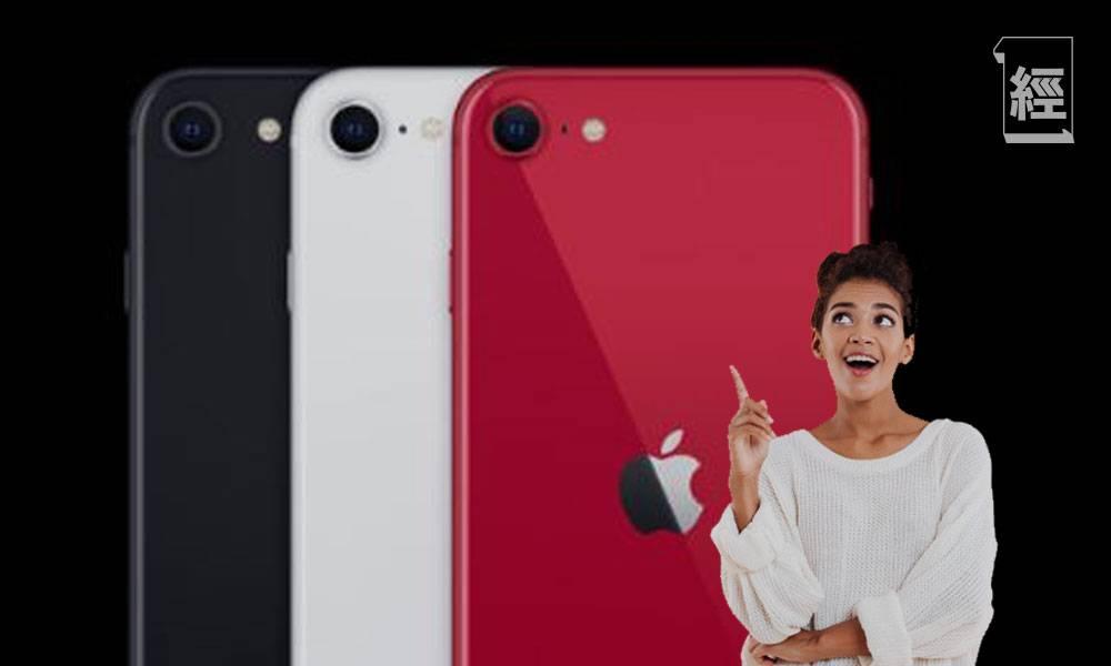 保值過買金?網購平台京東推iPhone SE不貶值計劃 購買價將來可全數Trade in新款iPhone