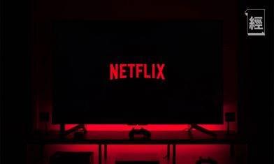 歐洲各地Netflix發生故障 無法登入或選看節目 WiFi、煲劇連生事故 網民:如同回到中世紀!