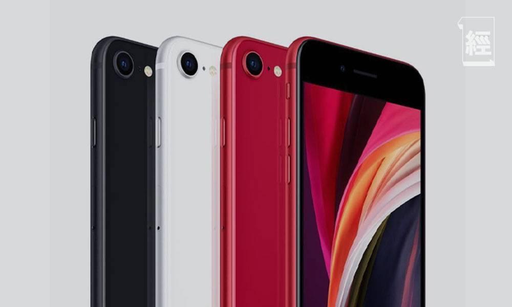 蘋果Apple推出新iPhone SE Touch ID回歸、採用iPhone 11同級處理器 3,399元起有售