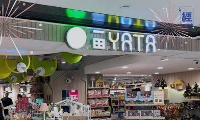 一田YATA發售理的兒童口罩套裝 早上10時開放登記抽籤 每套售價129元