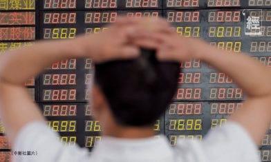 內地股市08年金融海嘯低位至今僅升千餘點 浮沉十年無升過源於⋯⋯
